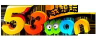 53wan游戲官網